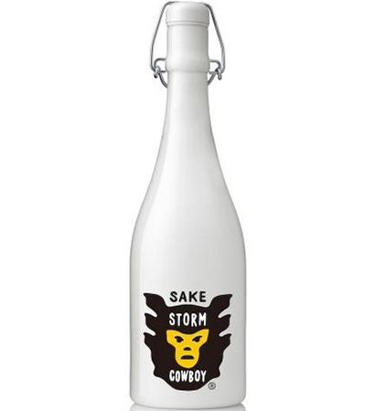 bottle for the fashion enthusiasts